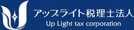 アップライト税理士法人